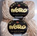 Noro and Silk Garden Neutrals